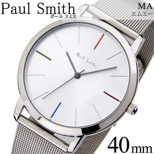 【2,970円引き】 ポールスミス 時計 paul smith 腕時計 ポール スミス 腕時計 paul smith 時計 エムエー MA メンズ シルバー P10054 メタル ベルト メッシュ シンプル トレンド ブランド 人気 プレゼント ギフト ビジネス シンプル