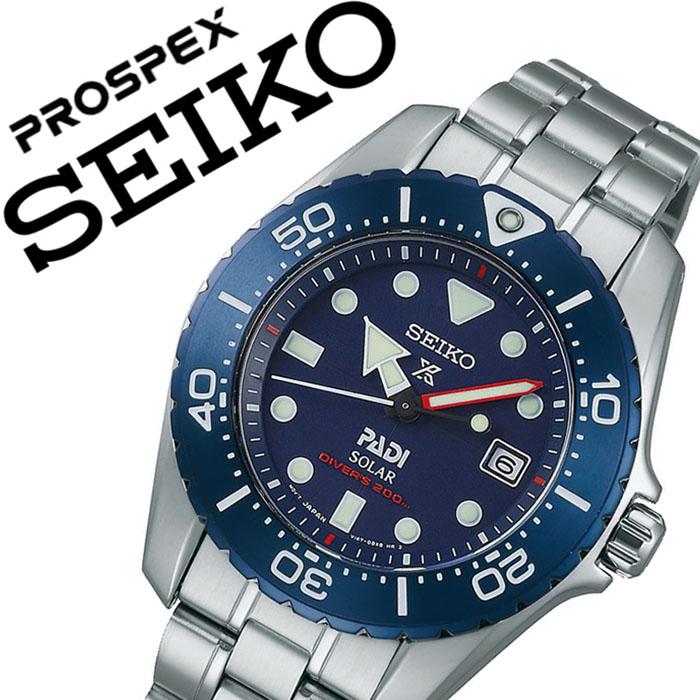 セイコー プロスペックス 腕時計 SEIKO PROSPEX 時計 セイコー 時計 SEIKO 腕時計 PADI レディース ユニセックス ブルー SBDN035 メタル ベルト ソーラー 正規品 ダイバー シルバー 限定 1200本 シルバー ネイビー 送料無料
