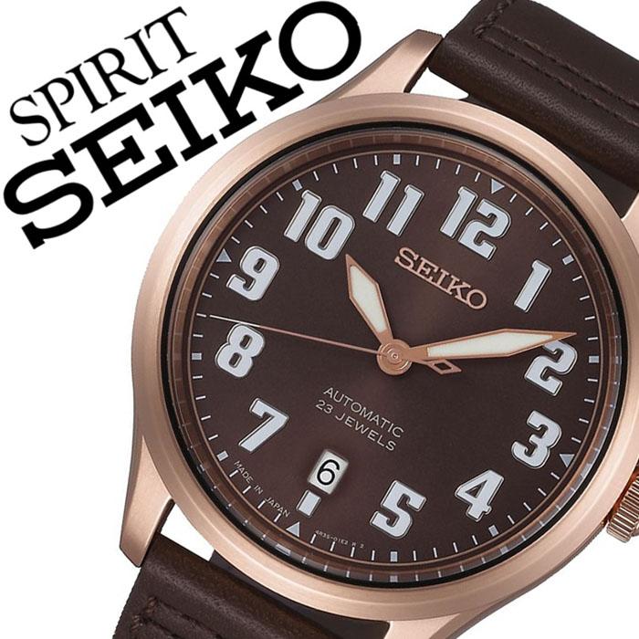 セイコー 腕時計 [SEIKO時計]( SEIKO 腕時計 セイコー 時計 ) スピリット ナノユニバース 限定モデル ( SPIRIT) メンズ 腕時計 ブラウン SCVE046 [ナノ ユニバース 限定モデル コラボ 機械式 自動巻き オートマチック ビジネス フォーマル シック シンプル][バーゲン]