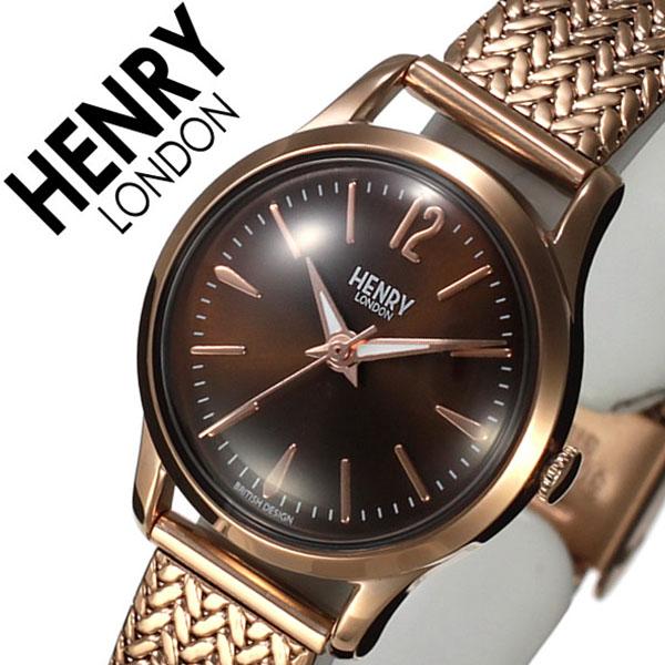 ヘンリーロンドン 腕時計 HENRY 時計 HENRY LONDON 腕時計 ヘンリー ロンドン 時計 ハロー レディース ブラウン HL25-M-0044 [人気 新作 ブランド イギリス 防水 シンプル メタル ベルト メッシュ ギフト バーゲン プレゼント ブルー ピンクゴールド]