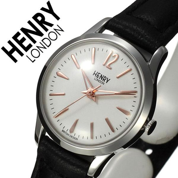 ヘンリーロンドン 腕時計 HENRYLONDON 時計 ヘンリー ロンドン 時計 HENRY LONDON 腕時計 ハイゲート HIGHGATE レディース ホワイト HL25-S-0113 人気 ブランド イギリス アンティーク シンプル 革 レザー ベルト ギフト プレゼント ブラック シルバー