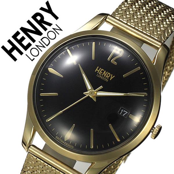 ヘンリーロンドン 腕時計 HENRYLONDON時計 HENRY LONDON 腕時計 ヘンリー ロンドン 時計 ウェストミンスター WESTMINSTER メンズ レディース ブラック HL39-M-0178 [人気 新作 ブランド イギリス 防水 シンプル メタル ベルト メッシュ ゴールド]