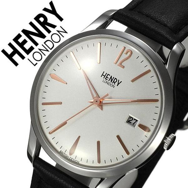 ヘンリーロンドン 腕時計 HENRYLONDON時計 HENRY LONDON 腕時計 ヘンリー ロンドン 時計 ハイゲート HIGHGATE メンズ レディース ホワイト HL39-S-0005 [人気 新作 ブランド イギリス 防水 シンプル 革 レザー ベルト ギフト バーゲン プレゼント]