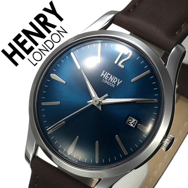 ヘンリーロンドン 時計 HENRYLONDON 時計 ヘンリー ロンドン 腕時計 HENRY LONDON 腕時計 ナイツブリッジ KNIGHTSBRIDGE メンズ レディース ブルー HL39-S-0103 人気 ブランド ペア ペアウォッチ シンプル 革 レザー ベルト プレゼント ブラウン シルバー 送料無料