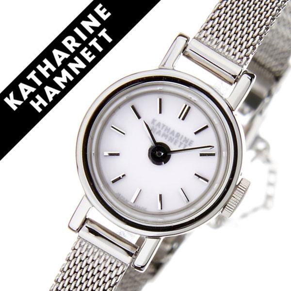 【5年保証対象】キャサリンハムネット 腕時計 KATHARINEHAMNETT 時計 キャサリン ハムネット 時計 スモール ラウンド SMALL ROUND レディース ホワイト KH7011-B04R 正規品 人気 新作 ブランド トレンド 高級 イギリス アンティーク ファッション メタル ベルト 送料無料