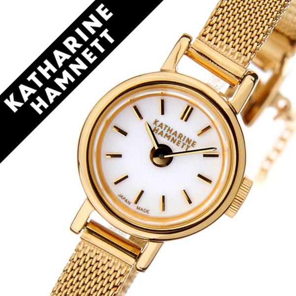 【5年保証対象】キャサリンハムネット 腕時計 KATHARINEHAMNETT 時計 キャサリン ハムネット 時計 スモール ラウンド SMALL ROUND レディース ホワイト KH7811-B04R 正規品 人気 新作 ブランド トレンド 高級 イギリス アンティーク ファッション メタル ベルト 送料無料