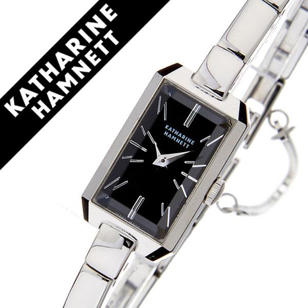 【5年保証対象】キャサリンハムネット 腕時計 KATHARINEHAMNETT 時計 キャサリン ハムネット 時計 レクタングル RECTANGLE レディース ブラック KH8004-B34 正規品 人気 新作 ブランド トレンド 高級 イギリス アンティーク ファッション メタル ベルト 送料無料