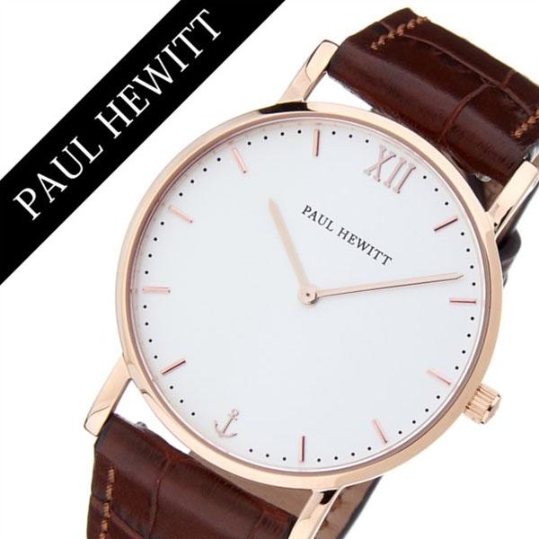 605218388a ポールヒューイット腕時計 Paul Hewitt ペアウォッチ 腕時計 ポール ...