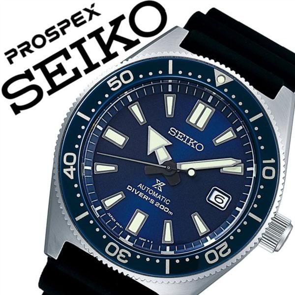 [当日出荷] セイコー プロスペックス 腕時計 SEIKO 時計 セイコー 時計 SEIKO 腕時計 PROSPEX メンズ ブルー SBDC053 新作 人気 正規品 ブランド 防水 機械式 自動巻 シリコン ベルト シルバー ブラック 送料無料