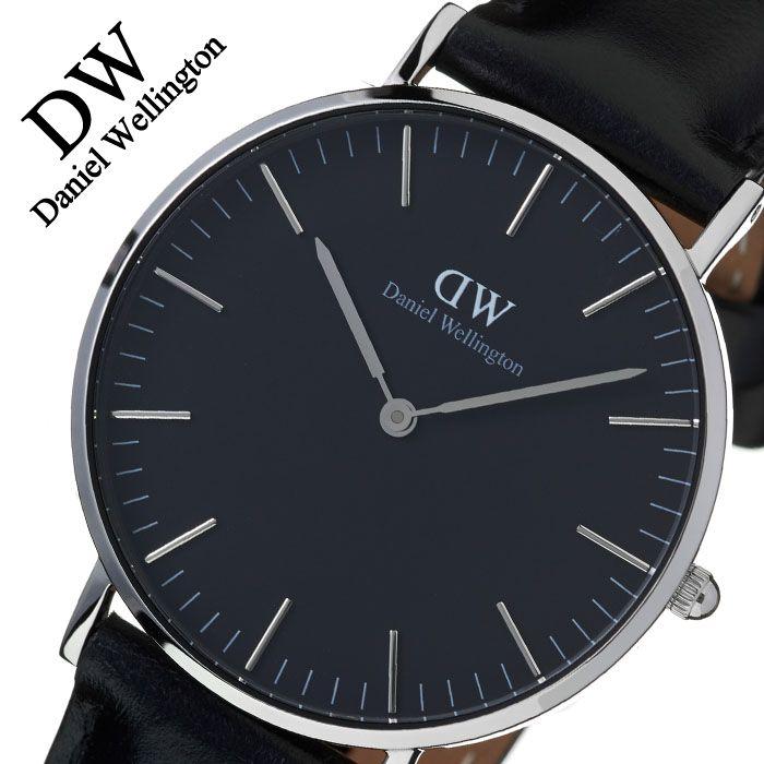 ダニエルウェリントン腕時計 DanielWellington時計 Daniel Wellington 腕時計 ダニエル 時計 クラシック ブラック シェフィールド Classic Black 36mm メンズ レディース ブラック DW00100145 [正規品 新作 シンプル 北欧 レザー ベルト シルバー]