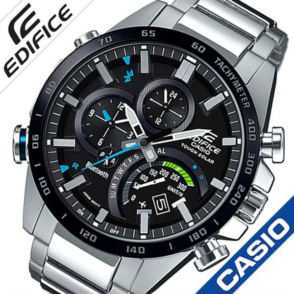 カシオ腕時計 CASIO時計 CASIO 腕時計 カシオ 時計 エディフィス EDIFICE メンズ ブラック CASIO-EQB-501XDB-1AJF [正規品 人気 ブランド 防水 ソーラー Bluetooth ブルートゥース メタル ベルト バーゲン プレゼント ギフト シルバー]