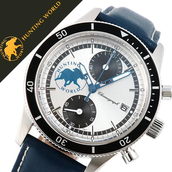 ハンティングワールド腕時計 HUNTINGWORLD時計 HUNTING WORLD 腕時計 ハンティング ワールド 時計 グランド クロノ GRAND CHRONO メンズ ホワイト HW024NV [正規品 新作 人気 ブランド 防水 バーゲン プレゼント ギフト 革 レザー ネイビー][おしゃれ 腕時計]
