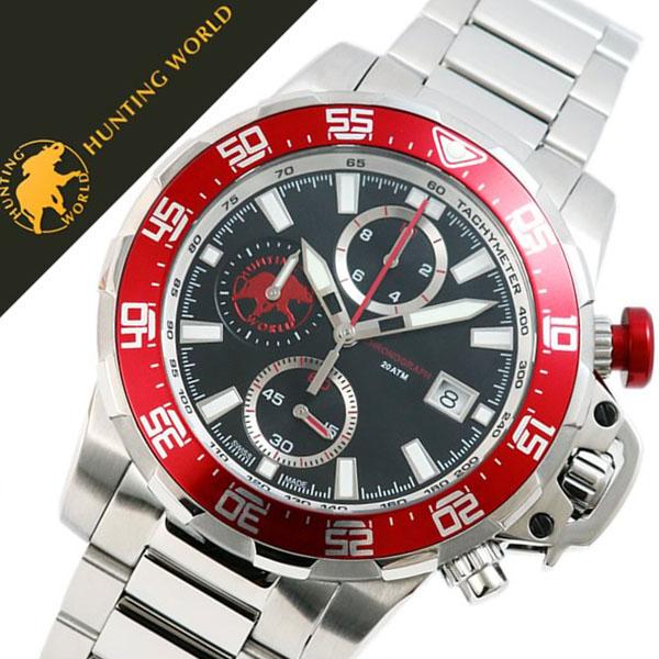 ハンティングワールド腕時計 HUNTINGWORLD時計 HUNTING WORLD 腕時計 ハンティング ワールド 時計 メンズ ブラック HW922RD [正規品 新作 人気 ブランド 防水 バーゲン プレゼント ギフト メタル シルバー][おしゃれ 腕時計]