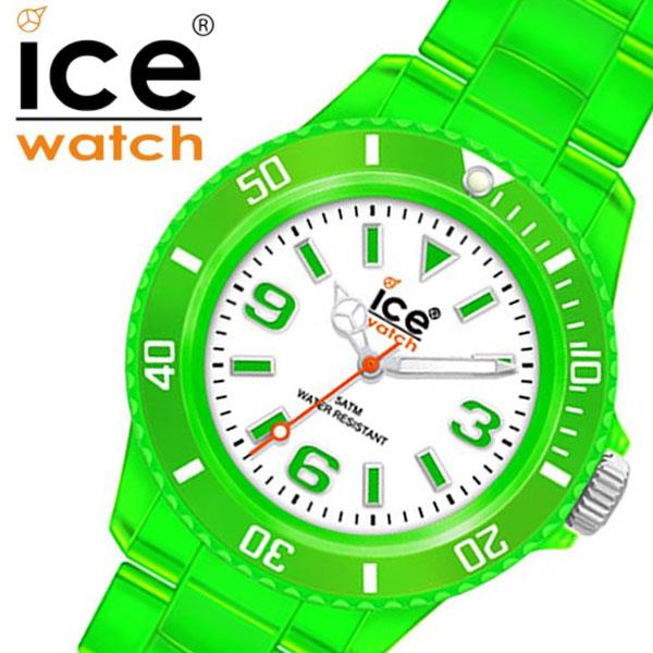 アイスウォッチ腕時計 ICEWATCH時計 ICE WATCH 腕時計 アイスウォッチ 時計 アイスネオン ミディアム ICE NEON メンズ レディース ホワイト ICE-013614 [正規品 新作 人気 ブランド 防水 おすすめ ファッション バーゲン プレゼント ギフト クリア グリーン][おしゃれ]