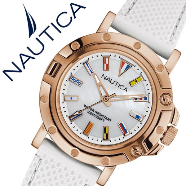 ノーティカ腕時計 NAUTICA時計 NAUTICA 腕時計 ノーティカ 時計 ウィメンズ フラッグス NST800 WOMEN'S FLAGS レディース ホワイト NAD14008L [正規品 人気 新作 流行 ブランド 防水 ギフト バーゲン プレゼント シリコン ピンクゴールド][おしゃれ 腕時計]