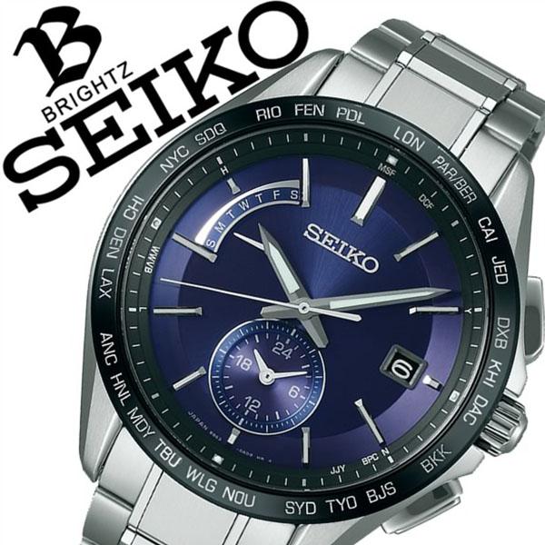 セイコー腕時計 SEIKO時計 SEIKO 腕時計 セイコー 時計 ブライツ BRIGHTZ メンズ ブルー SAGA231 [新作 人気 正規品 ブランド 防水 電波ソーラー チタン シルバー][おしゃれ 腕時計]