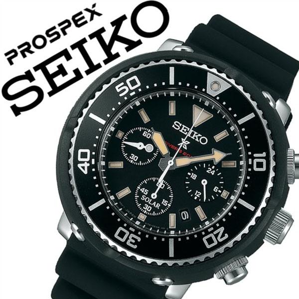セイコー腕時計 SEIKO時計 SEIKO 腕時計 セイコー 時計 プロスペックス PROSPEX メンズ ブラック SBDL041 [新作 人気 正規品 ブランド 防水 ソーラー ダイバーズ スポーツ マリン シリコン][おしゃれ 腕時計]