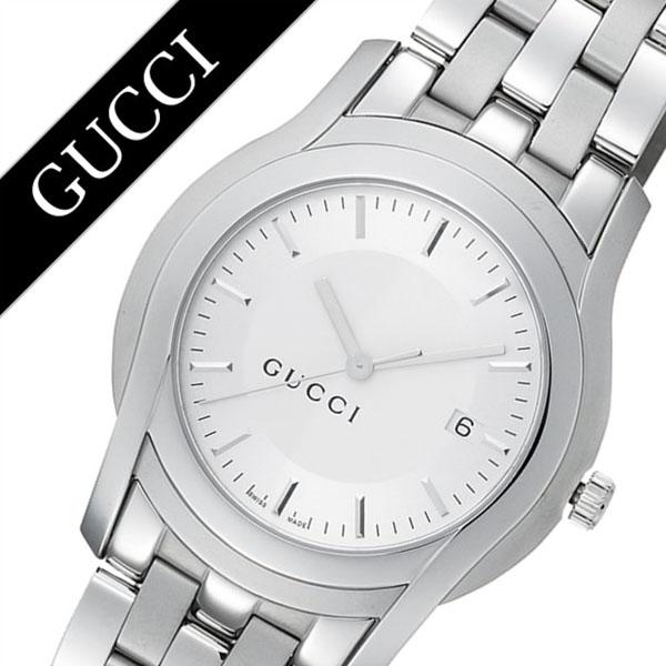 グッチ腕時計 GUCCI時計 GUCCI 腕時計 グッチ 時計 Gクラス G Class メンズ シルバー YA055212 [新作 人気 ブランド 防水 高級 おすすめ ファッション バーゲン プレゼント ギフト メタル シルバー][おしゃれ 腕時計]