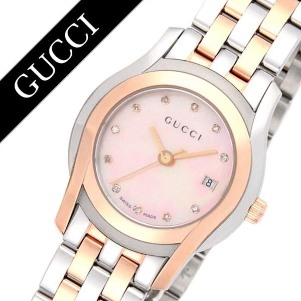 [当日出荷] グッチ 腕時計 GUCCI 時計 グッチ 時計 GUCCI 腕時計 Gクラス G Class レディース ピンク YA055536 人気 ブランド 防水 高級 プレゼント ギフト メタル ベルト シルバー ローズゴールド シェル 送料無料