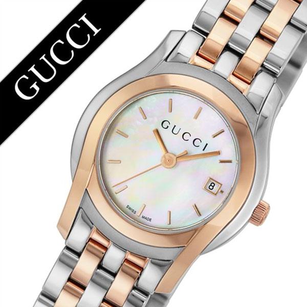 [当日出荷] グッチ 腕時計 GUCCI 時計 グッチ 時計 GUCCI 腕時計 Gクラス G Class レディース ホワイト YA055538 人気 ブランド 防水 高級 プレゼント ギフト メタル ベルト ローズゴールド シルバー シェル 送料無料