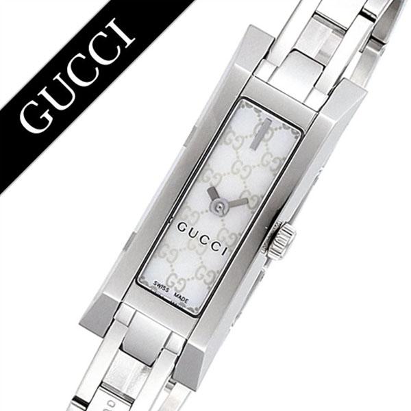 グッチ 腕時計 GUCCI 時計 グッチ 時計 GUCCI 腕時計 Gリンク G-LINK レディース ホワイト YA110525 人気 ブランド 防水 高級 プレゼント ギフト メタル ベルト シルバー シェル 送料無料