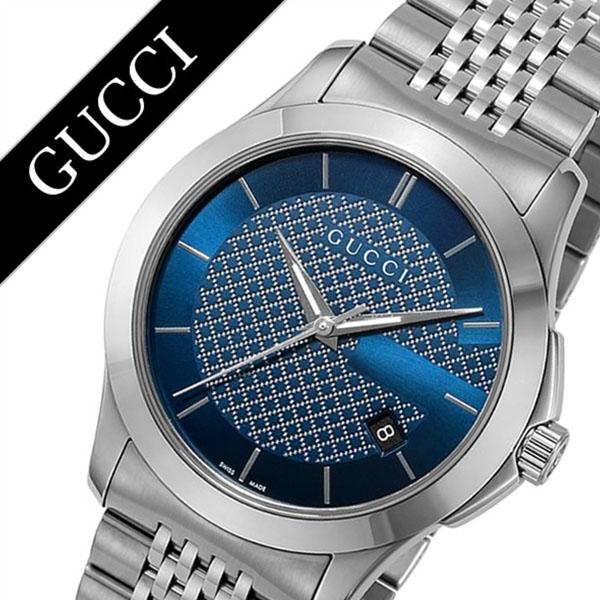 [当日出荷] グッチ 腕時計 GUCCI 時計 グッチ 時計 GUCCI 腕時計 Gタイムレス G Timeless メンズ ブルー YA126481 人気 ブランド 防水 高級 プレゼント ギフト メタル ベルト シルバー 送料無料