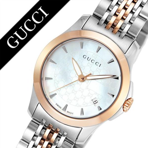 グッチ腕時計 GUCCI時計 GUCCI 腕時計 グッチ 時計 Gタイムレス G Timeless レディース ホワイト YA126537 [新作 人気 ブランド 高級 おすすめ ファッション バーゲン プレゼント ギフト メタル シルバー ローズゴールド シェル][おしゃれ 腕時計]