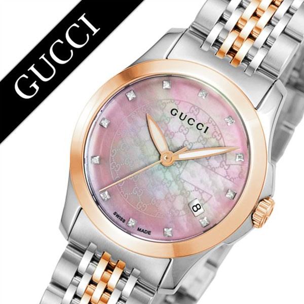 3de1d56f1e5c グッチ腕時計 GUCCI時計 GUCCI 腕時計 グッチ 時計 Gタイムレス G Timeless レディース ピンク YA126538 [