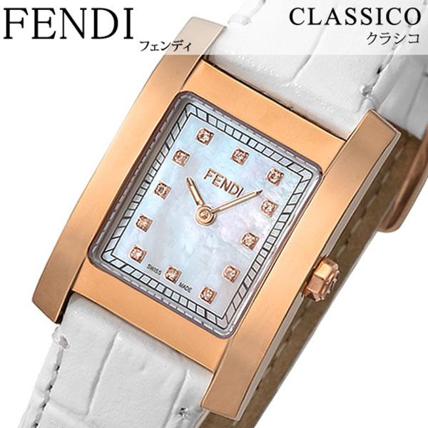 [当日出荷] フェンディ 腕時計 FENDI 時計 フェンディ 時計 FENDI 腕時計 クラシコ CLASSICO レディース ホワイト F704244D フェンディー スイス製 イタリア ギフト プレゼント 人気 ブランド ファッション おしゃれ シェル ゴールド ダイアモンド レザー 革 送料無料