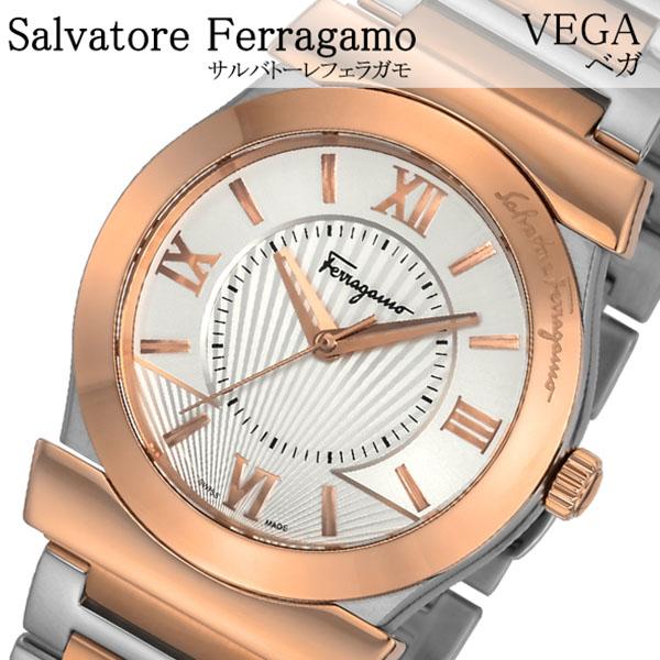 サルバトーレフェラガモ 腕時計 Salvatore Ferragamo 時計 サルバトーレ フェラガモ 時計 Salvatore Ferragamo 腕時計 ベガ VEGA メンズ シルバー FI0890016 イタリア ギフト プレゼント 人気 ブランド ファッション ステンレス ピンクゴールド 送料無料