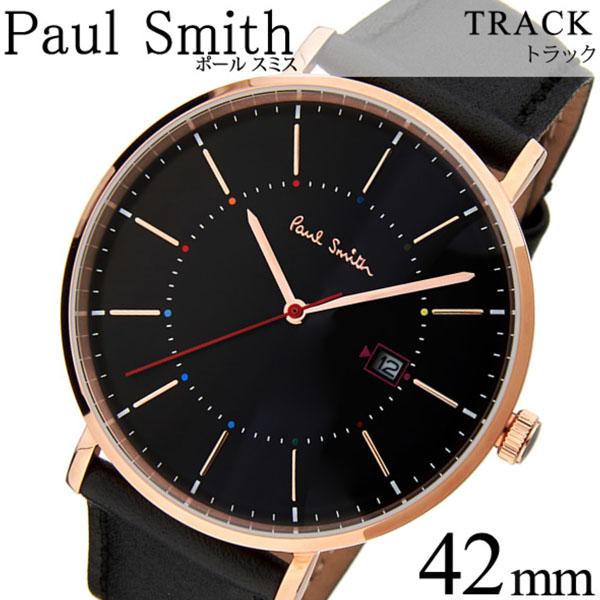ポールスミス 腕時計 paul smith 時計 ポールスミス 時計 paul smith 腕時計 トラック TRACK メンズ ブラック P10081 人気 トレンド ブランド オシャレ シンプル ギフト プレゼント ローズゴールド 革 レザー ベルト 送料無料