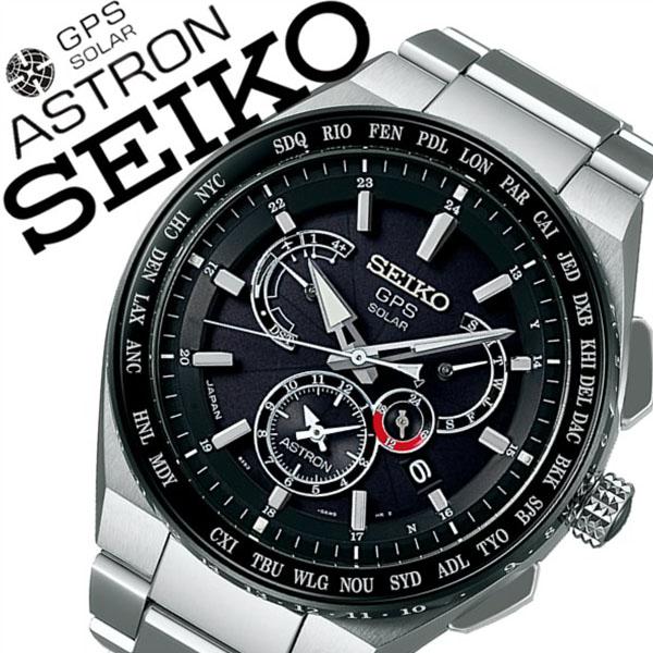 セイコー アストロン 腕時計 SEIKO 時計 セイコー 時計 SEIKO 腕時計 アストロン ASTRON メンズ ブラック SBXB123 人気 正規品 ブランド 防水 ソーラー 電波ソーラー チタン シルバー 電波 父の日 ギフト