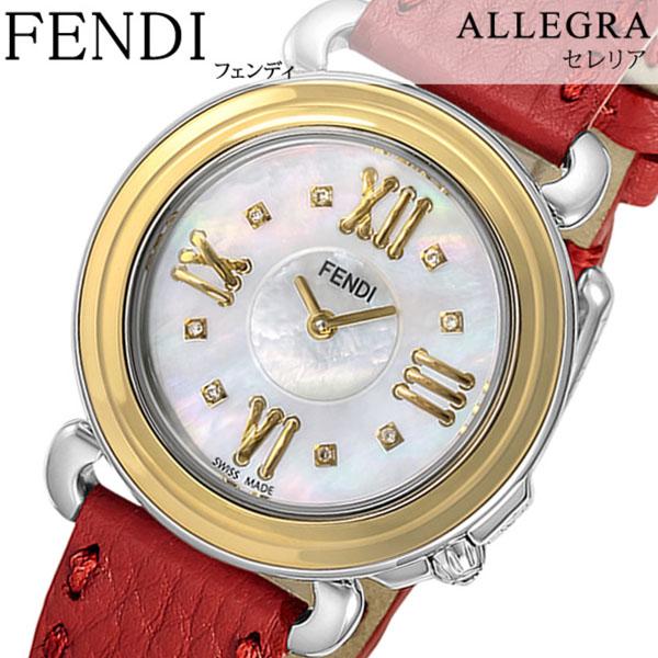 FENDI ROUND CLASSICO クラシコ ダイアモンド ファッション おしゃれ 送料無料 F250424541D1 ラウンド イタリア フェンディ 人気 ホワイト プレゼント 腕時計 スイス製 革 ギフト フェンディー FENDI ブランド 時計 フェンディ レディース レザー 時計 腕時計