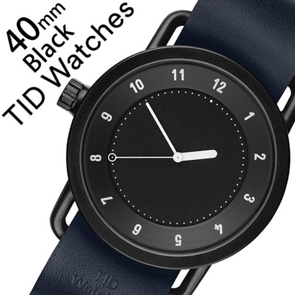 ティッドウォッチ腕時計 TIDWatches時計 TID Watches 腕時計 ティッド ウォッチ 時計 メンズ ブラック SET-TID01-BK40-NV [新作 人気 流行 ブランド 革 レザーベルト 北欧 シンプル ネイビー][新生活 入学 卒業 社会人]
