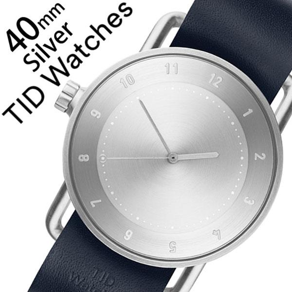[当日出荷] 【5年保証対象】ティッドウォッチ 腕時計 TIDWatches 時計 ティッド ウォッチ 時計 TID Watches 腕時計 メンズ シルバー SET-TID02-SV40-NV 人気 ブランド 革 レザーベルト 北欧 シンプル ネイビー 送料無料