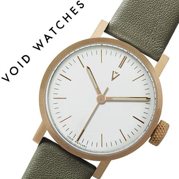 [当日出荷] ヴォイド 腕時計 VOID 時計 ヴォイド 時計 VOID 腕時計 ボイド メンズ レディース ホワイト VID020066 正規品 POS 人気 ブランド ギフト 革 レザー ペアウォッチ ユニセックス デザイナーズウォッチ ファッション カーキ 送料無料