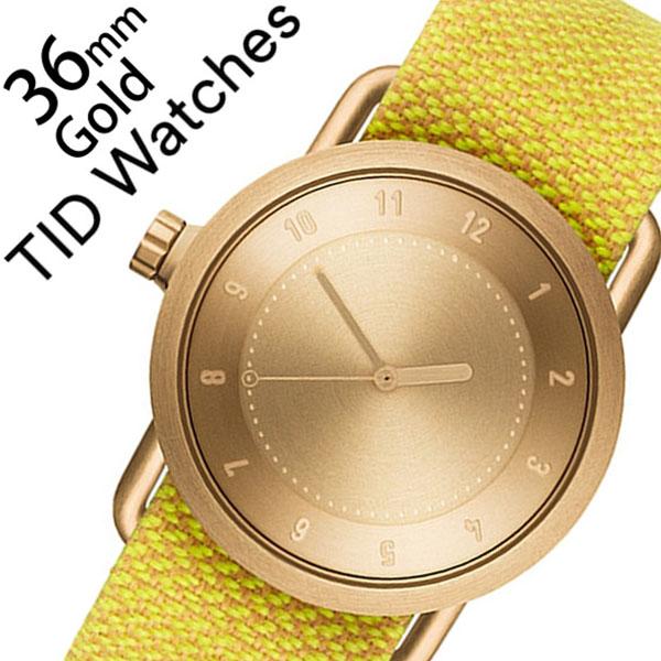 【5年保証対象】ティッドウォッチ 腕時計 TIDWatches 時計 ティッド ウォッチ 時計 TID Watches 腕時計 レディース ゴールド SET-TID01-GD36-DAWN 正規品 人気 流行 ブランド 革 レザーベルト 北欧 シンプル イエロー 革 レザー バンド 送料無料