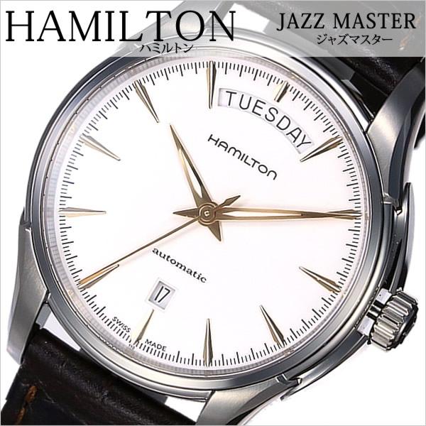 ハミルトン 腕時計 HAMILTON 時計 ハミルトン 時計 HAMILTON 腕時計 ジャズマスター JAZZ MASTER メンズ ホワイト H32505511 新作 人気 流行 ブランド 防水 機械式 自動巻き スケルトン ブラウン 革 レザー 父の日 ギフト