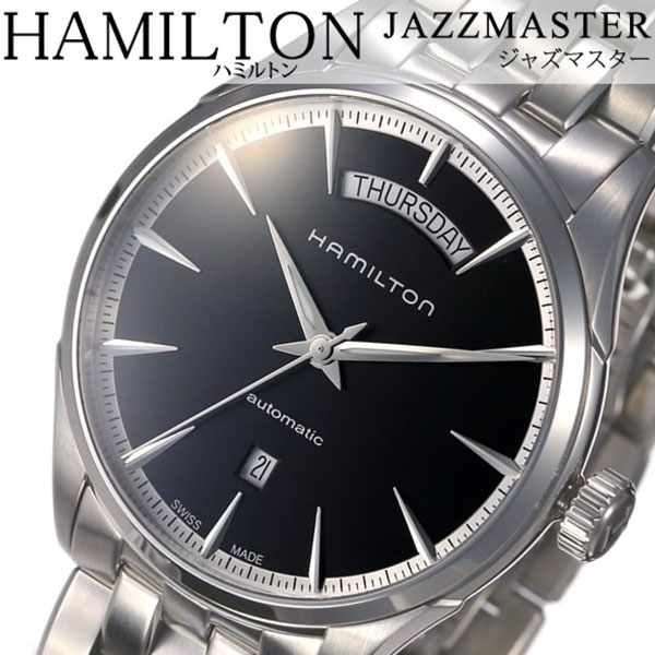 ハミルトン腕時計 HAMILTON時計 HAMILTON 腕時計 ハミルトン 時計 ジャズマスター JAZZ MASTER メンズ ブラック H42565131 [新作 人気 流行 ブランド 防水 機械式 自動巻き スケルトン シルバー メタル][おしゃれ 腕時計]