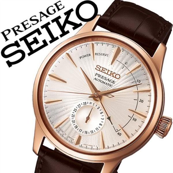 【5年保証対象】セイコー 腕時計 SEIKO 時計 セイコー 時計 SEIKO 腕時計 プレザージュ PRESAGE メンズ ホワイト SARY082 正規品 新作 ブランド 人気 機械式 自動巻き 防水 革 レザー ベルト ブラウン ローズゴールド 送料無料