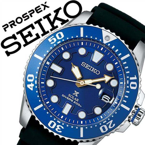 セイコー腕時計 SEIKO時計 SEIKO 腕時計 セイコー 時計 プロスペックス PROSPEX メンズ ブルー SBDJ021 [正規品 ネット限定 新作 ブランド 人気 シリコン 防水 ダイバーズ ソーラー 電波修正 ブラック][おしゃれ 腕時計]