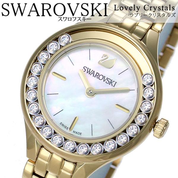 スワロフスキー腕時計 Swarovski時計 Swarovski 腕時計 スワロフスキー 時計 ラブリークリスタルズ Lovely Crystals レディース ホワイト 5242895 [人気 流行 ブランド クリスタル スイス製 ゴールド メタル][おしゃれ 腕時計]
