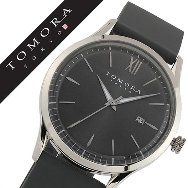 [当日出荷] トモラトウキョウ 腕時計 TOMORATOKYO 時計 トモラ トウキョウ 時計 TOMORA TOKYO 腕時計 メンズ グレー T-1605-SGY 新作 正規品 人気 東京 トーキョー 高級 国産 日本製 ラバー ベルト シルバー 送料無料