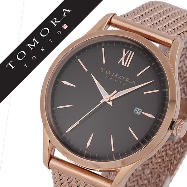 トモラトウキョウ 腕時計 TOMORATOKYO 時計 トモラ トウキョウ 時計 TOMORA TOKYO 腕時計 メンズ ブラウン T-1605SS-PBR 新作 正規品 人気 東京 トーキョー 高級 国産 日本製 メタル ベルト ピンクゴールド