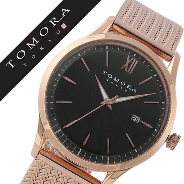 トモラトウキョウ腕時計 TOMORATOKYO時計 TOMORA TOKYO 腕時計 トモラ トウキョウ 時計 メンズ グリーン T-1605SS-PGR [新作 正規品 人気 東京 トーキョー 高級 国産 日本製 おすすめ オススメ メタル ベルト ピンクゴールド][おしゃれ 腕時計]