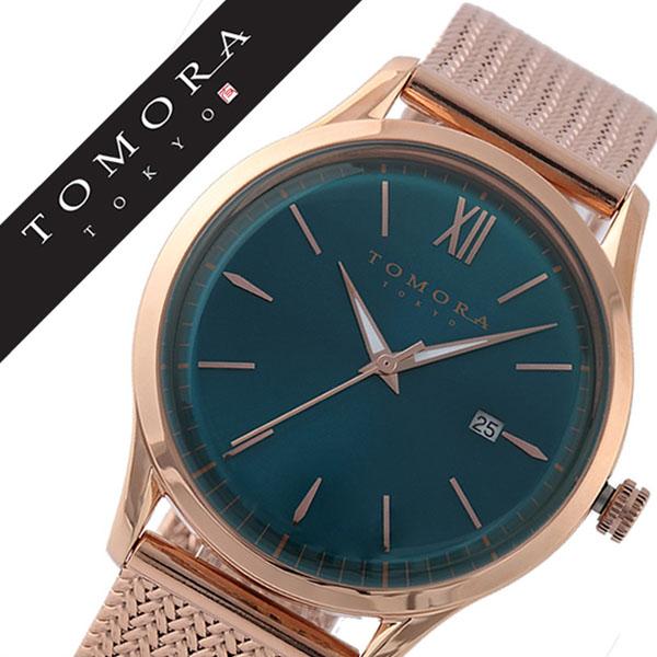 トモラトウキョウ 腕時計 TOMORATOKYO 時計 トモラ トウキョウ 時計 TOMORA TOKYO 腕時計 メンズ ライトブルー T-1605SS-PPB 新作 正規品 人気 東京 トーキョー 高級 国産 日本製 メタル ベルト ピンクゴールド
