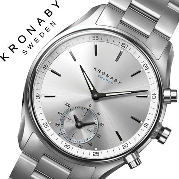 クロナビー腕時計 KRONABY時計 KRONABY 腕時計 クロナビー 時計 セイケル SEKEL メンズ シルバー A1000-1903 [正規品 北欧 スマホ ウォーキング ミニマル 運動 ステンレス スマートウォッチ ラウンド アプリ カレンダー GPS]