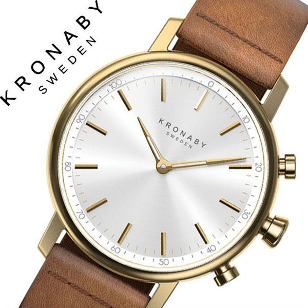 クロナビー腕時計 KRONABY時計 KRONABY 腕時計 クロナビー 時計 キャラット CARAT ユニセックス ホワイト A1000-1917 [正規品 北欧 スマホ ウォーキング ミニマル 運動 革 レザー スマートウォッチ ラウンド アプリ カレンダー GPS]