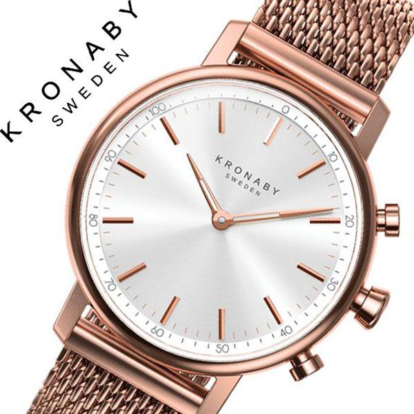 クロナビー腕時計 KRONABY時計 KRONABY 腕時計 クロナビー 時計 キャラット CARAT ユニセックス ホワイト A1000-1920 [正規品 北欧 スマホ ウォーキング ミニマル 運動 ステンレス スマートウォッチ ラウンド アプリ カレンダー GPS]