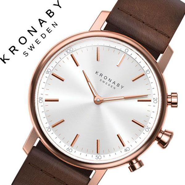 クロナビー腕時計 KRONABY時計 KRONABY 腕時計 クロナビー 時計 キャラット CARAT ユニセックス ホワイト A1000-1921 [正規品 北欧 スマホ ウォーキング ミニマル 運動 革 レザー スマートウォッチ ラウンド アプリ カレンダー GPS]